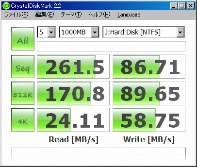 crystaldiskmark-intelssd-1000mb