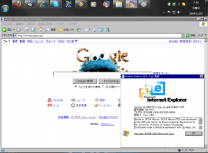 IE6_on_xpmode