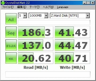 Intel 40G SSD