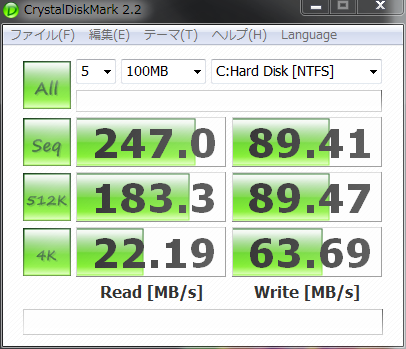 CrystalDiskMark-100MB-Win7